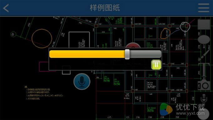 CAD快速看图官方安装版 v5.2.0.35 - 截图1