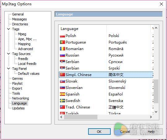 Mp3tag(音频标签修改软件)V2.64多国语言免费版 - 截图1