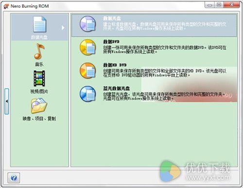 nero7中文完整版