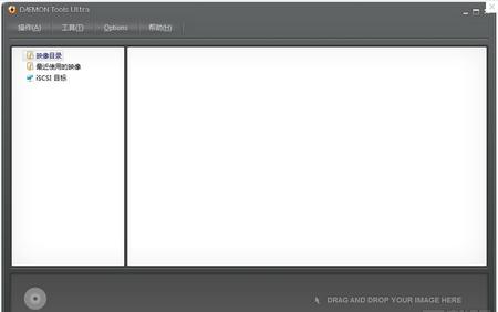 DAEMON Tools Ultra V4.0.1.425官方中文版(虚拟光驱) - 截图1