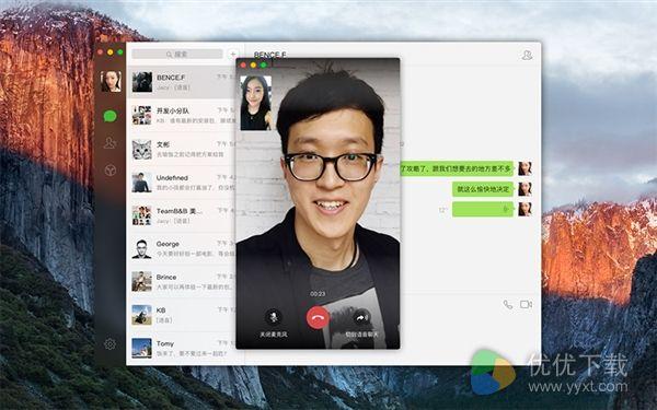 Mac版微信2.1升级