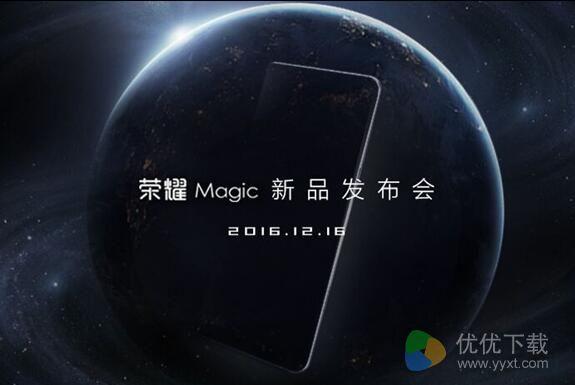 华为荣耀Magic手机怎么样?
