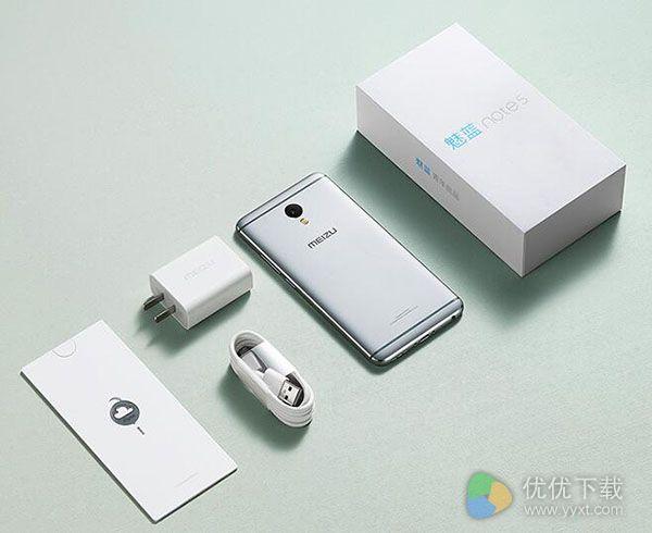 魅蓝Note5支持快充吗?