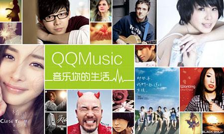 QQ音乐播放器2016官方版 v12.70.3487 - 截图1