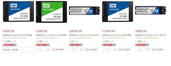 西数黑盘SSD怎么样?