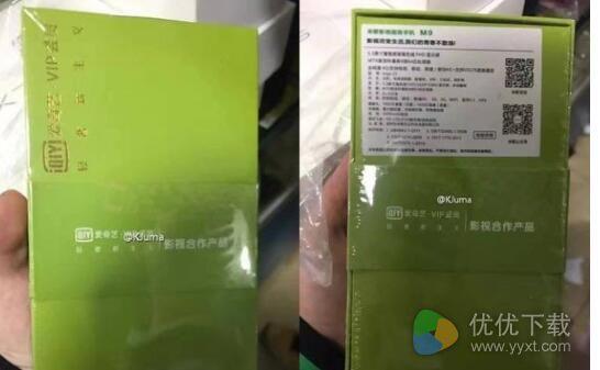 爱奇艺M9手机配置怎么样?