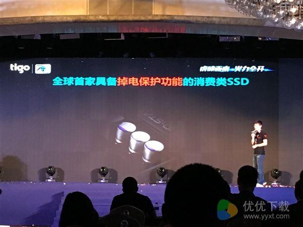金泰克发布首款可变速SSD