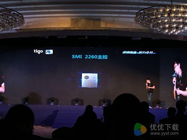 首款可变速SSD 天启G5