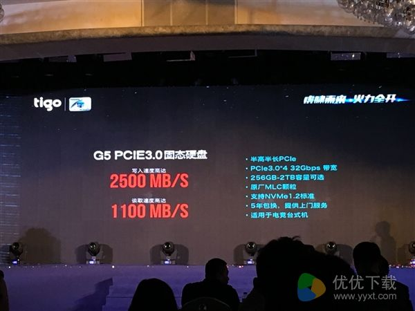 SSD天启G5下载速度多少?
