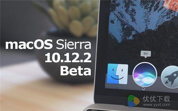 苹果macOS 10.12.2 Beta6更新发布了