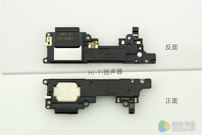 魅族Pro 6 Plus拆解评测:真正的工匠真旗舰