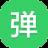 熊猫TV弹幕助手绿色版 v2.0.2.1061