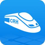 高铁管家app安卓版 v5.2