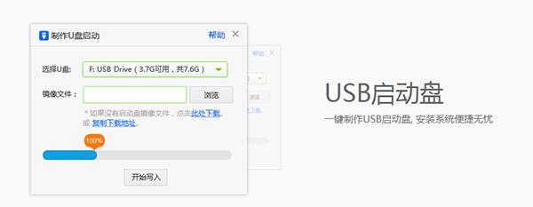 能当wifi能修U盘小体积大功能的USB宝盒