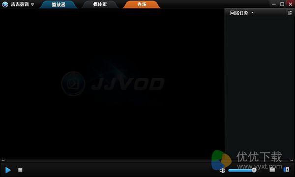 吉吉影音播放器官方版 v2.8.2.2 - 截图1