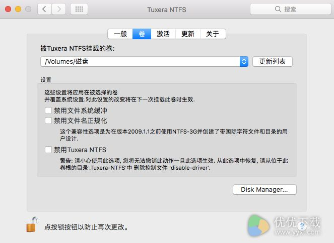 Tuxera NTFS for Mac下载