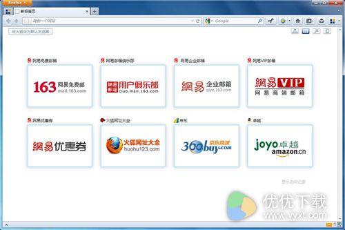 火狐浏览器 44.0.1 中文正式版(浏览工具) - 截图1
