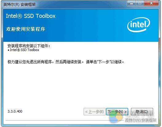 Intel SSD Toolbox官方版 v3.4.1 - 截图1