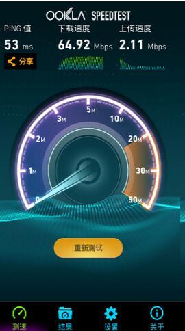 Ookla Speedtest去广告版 v3.2.27