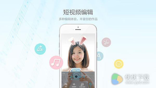 iPhone QQ 6.6.1 正式版