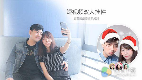 iPhone QQ 6.6.1