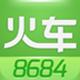 8684火车票安卓版 v7.0.4