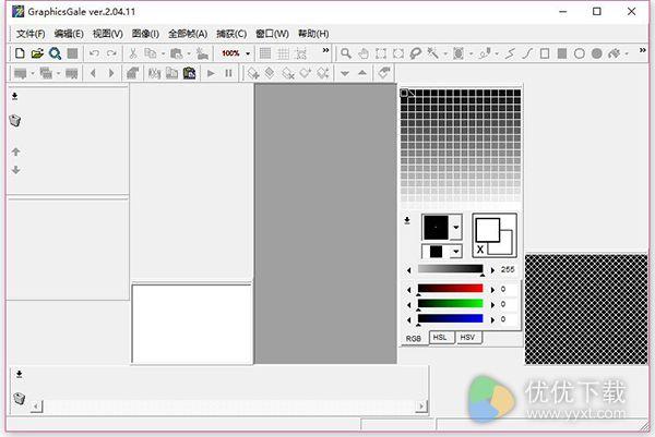 GraphicsGale中文版(动画制作) v 2.04.11 - 截图1
