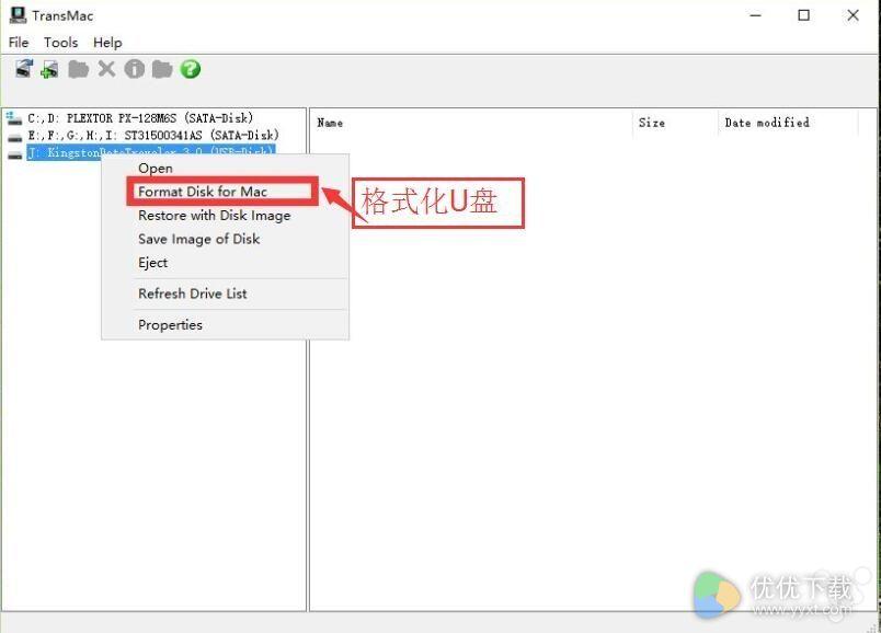 transmac制作mac安装盘