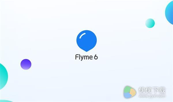 魅族Flyme 6内测版体验:自我学习真的给力?