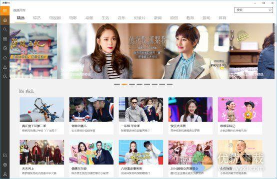 芒果TV win10版下载