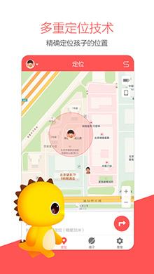 360儿童卫士iOS版 v5.2.0 - 截图1