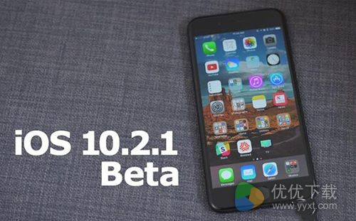 苹果发布iOS 10.2.1第2个测试版