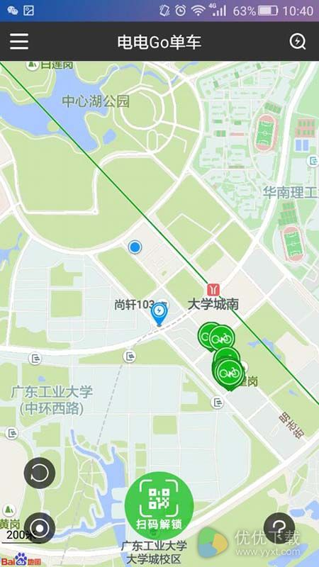 电电Go单车安卓版 v1.2