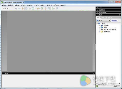 dreamweaver8.0中文绿色版