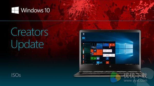 Win10 14986系统下载