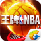 游戏蜂窝王牌NBA手游辅助工具手机版 v2.6.8