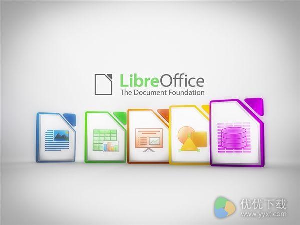 LibreOffice 5.2.4正式版发布下载