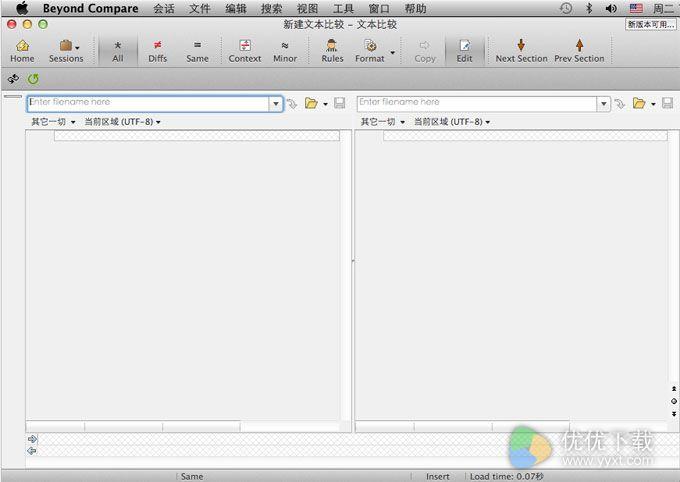 Beyond Compare 4 Mac版 v4.1.9 - 截图1