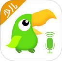 少儿趣配音安卓版 v3.0.1