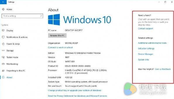 Windows 10 14997新版镜像下载