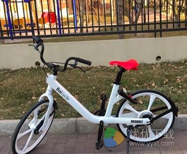 小白单车app是什么?有什么用呢?