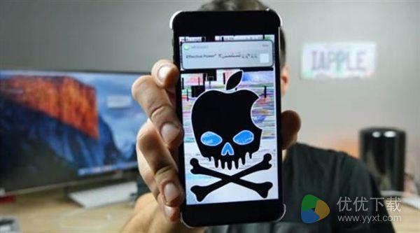 iOS系统曝最新重大漏洞 或致手机卡死