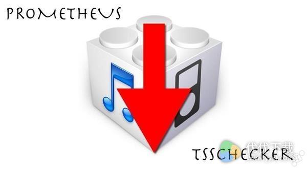iOS降级工具