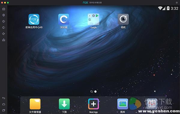 夜神安卓模拟器Mac版 v1.1.1.0 - 截图1