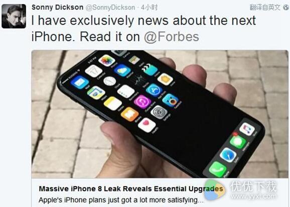 苹果iPhone8/Plus曝新特性:快充+点击唤醒