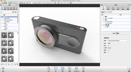 KeyShot Mac官方版 v6.2.85 - 截图1