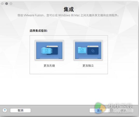 VMware Fusion 8 Mac版 v8.5.3 - 截图1