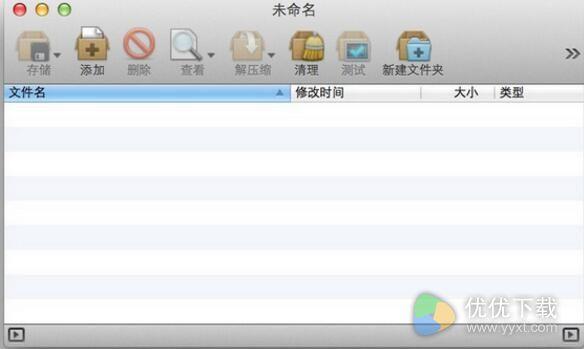 Betterzip Mac版 v3.1.2 - 截图1
