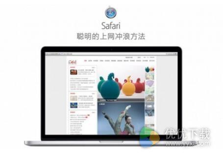 Safari Mac版 v10.0.1 - 截图1