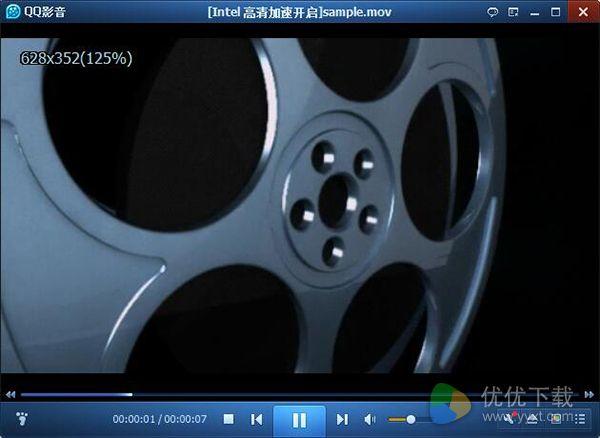 QQ影音官方正式版 v3.9 936 - 截图1